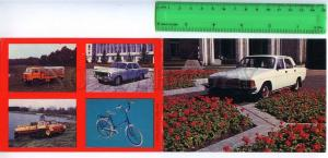 226535 USSR ADVERTISING Gorky Automobile Plant GAZ 1986 year