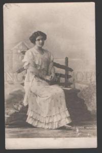 108332 KUZNETSOVA BENOIS Russian OPERA Singer BELLE old PHOTO
