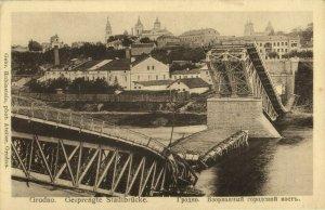 belarus russia, GRODNO HRODNA, Destroyed Town Bridge (1910s) Postcard