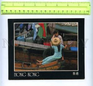 207421 HONG KONG Cheung Chau harbour girls Old poster card