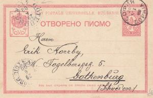 Postal Card , 1900 ; BULGARIA