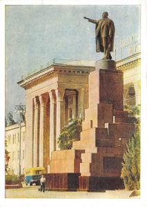 B83896 monument to v i lenn near the building of the council of Uzbekistan