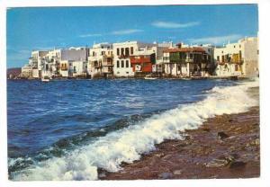 MYCONOS , Greece, PU-1982