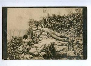 183990 WWI RUSSIA GARRAH died at home black man Vintage
