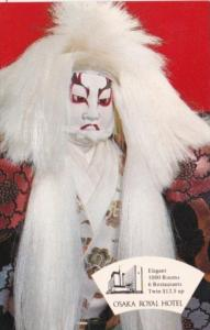 Japan Osaka The Royal Hotel Kabuki Doll