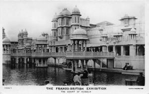 London~Franco-British Exhibition~Court of Honor~1908 Real Photo Postcard~RPPC