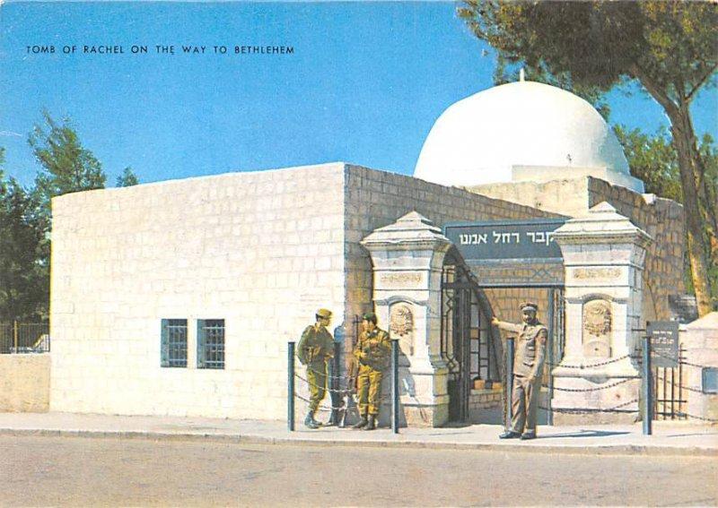 Tombs of Rachel on the way to Bethlehem Bethlehem Unused