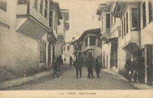 Greece Veria 05.35
