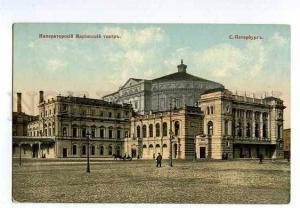126516 Russia St. PETERSBURG Imperial MARIINSKY THEATRE Opera