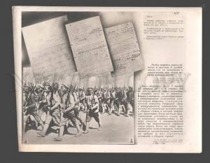 094126 USSR LENIN Red army May Day parade Vintage photo POSTER
