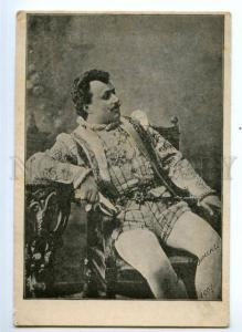 175570 YUZHIN Russian OPERA singer ROLE Vintage PC