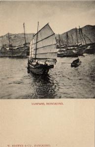 Hong Kong , China , 00-10s ; Sampans