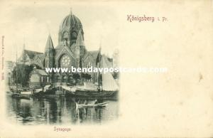 russia, KALININGRAD KÖNIGSBERG in East-Prussia, Jewish Synagoge (1899) JUDAICA