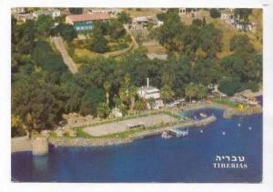 Tiberias, the Sea of Galilee. The Casino  LIDO  PU 1950s