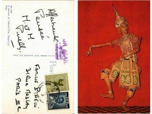 CPM AK THAILAND-A posture of Lakorn-Thai Theatrical Play (334861)