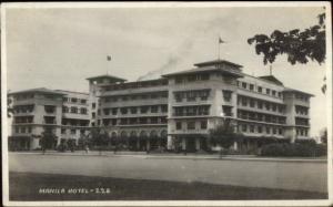 Manila Philippines Hotel c1910 Real Photo Postcard