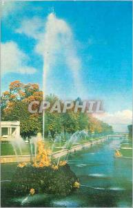 Postcard Modern Petrodvarets Pool of the Great Waterfall The Samson Fountain