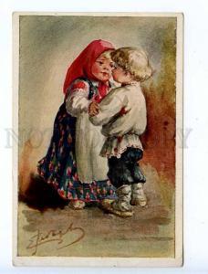 225881 RUSSIA LEBEDEVA ANOKHINA reconciliation GIZ #9749 rare