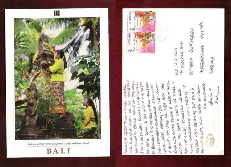 INDONESIA LARGE POSTCARD-STAMP- DAILYTRADITIONAL RITUAL-BALI