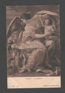 084487 Winged Guardian ANGEL & Baby by VOUET Vintage PC
