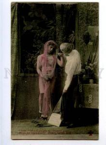 177610 HOTEL Old Gentleman & NUDE Young Woman Vintage PC