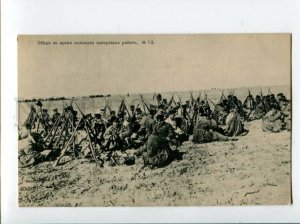 3119051 RUSSO-JAPANESE WAR lunch during field engineering works