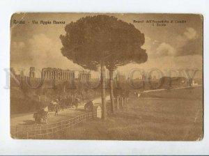 3058414 ITALY Roma Via Appia Nuova  Vintage PC
