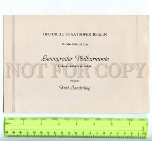 434821 1956 Theatrical program concert Symphony Orchestra Berlin Shpilberg