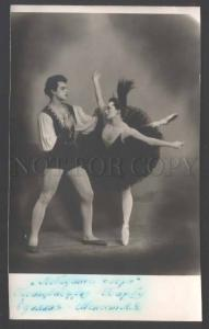 109503 BARBU & SHELEST Russian BALLET Star DANCER old PHOTO