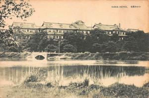 Nara Hotel, Japan, Early Postcard, Unused