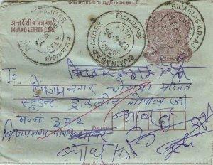 Cover Letter Aerogramme Aerogramme India India