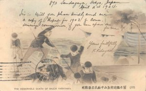 Honorable Death of Major Yamanaka Japan Kobayashi 1904 Vintage Art Postcard