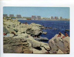 407472 USSR 1974 Kazakhstan city Shevchenko coast Caspian Sea postal stationery