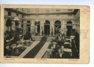 190612 AUSTRIA WIEN Hotel METROPOLE winter garden Vintage