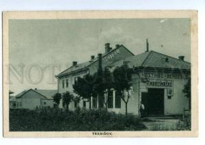 147679 Slovakia TREBISOV F.Marcinasko Horuna HOTEL Vintage PC