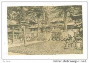 Yomei-mon Gateway, Ieyasu Shrine, Nikko, Tochigi, Japan