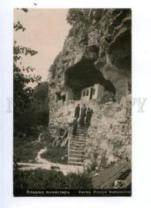 173266 BULGARIA VARNA Alaja monastery Vintage photo postcard