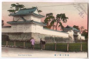 Nijio Castre at Kyoto