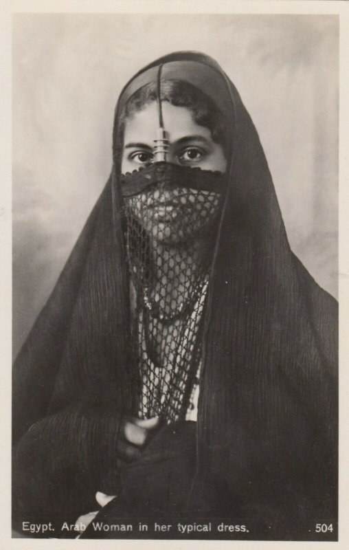RP: Egyptian Lady (Egypt) , 00-10s ; #2