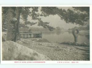 W-Border AMANOHASHIDATE Miyazu - Kyoto Prefecture Japan i4350