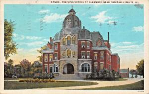 GLENWOOD-CHICAGO HEIGHTS ILLINOIS~MANUAL TRAINING SCHOOL POSTCARD 1934 PSMK