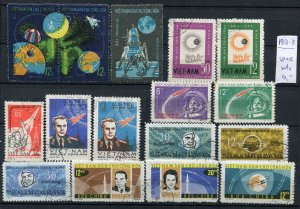 265152 VIETNAM 1961-71 year used stamps sets SPACE
