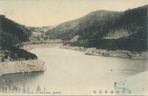The Source of Nishiyama, Nagasaki, Japan, Early Hand Colored Postcard, Unused