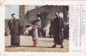 Dancers in masks , Japan , 1910-30s