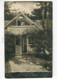 262462 RUSSIA Alexander BELY in country Vintage postcard