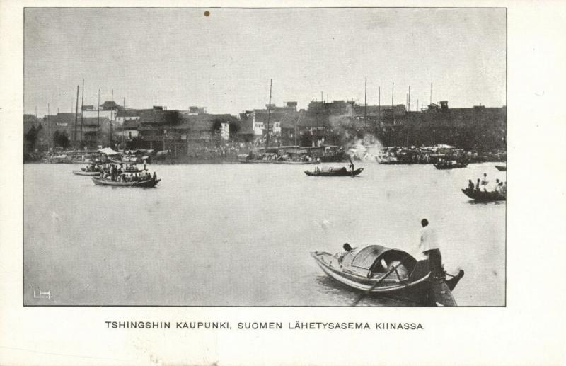 china, TSHINGSHIN City, Finnish Broadcasting Station (1930s) Finnish Mission (?)