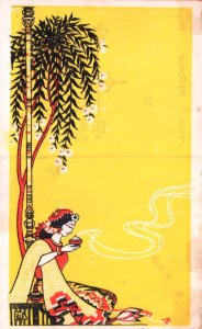 Unidentified Hindu Indian God Goddess Under Tree Antique Postcard