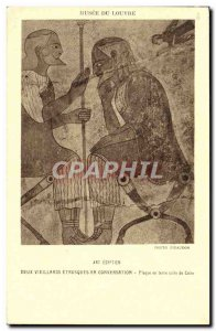 Postcard Modern Art Musee Du Louvre Paris Egyptian Etruscan Two old men talk ...