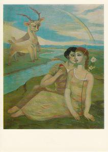 Art postcard Vladimir Lado Gudiashvili - Spring