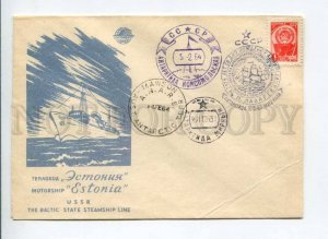 295549 1964 INTURIST ship Estonia Antarctica Mirny Komsomolskaya Mawson stations
